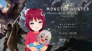 母性に目覚めママとなった夢月ロアと、赤ちゃん豚と化した葉山舞鈴