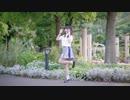 【まだ夏】 真夏のレターレインボー short.ver 踊ってみた 【...