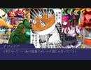【シノビガミ】ようこそエリザパークへ Part4【実卓リプレイ】