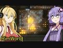 【RimWorld】無能な働き者はなんとやら3#5【VOICEROID実況】