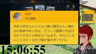 椎名唯華の厄介リスナー、天開司に「本気で好きじゃないなら椎名さんの話題を出すな」とスパチャで怪文章を送りつける