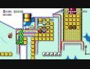 【スーパーマリオメーカー2】スーパー配管工メーカー part56【ゆっくり実況プレイ】