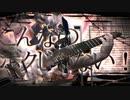 【はやとが弾いた】東京テディベア(Neru) - 鬱P【ギターで弾いてみた】