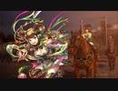 【三国志大戦】桃園プレイ 穆に元気をもらう動画91 【覇者 無編集】