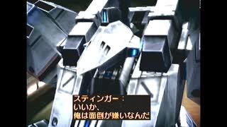 【ゆっくり実況】ARMORED CORE NEXUS【part18】【RevoDisc編】