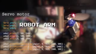 【arduino】他の人の動画を見ていたらロボットアァァムが作りたくなった【ロボットアーム】