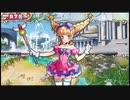 【ゆっくり実況】英雄*戦姫 Part.120