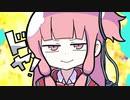 【歌うボイスロイド】ダダダダ兵器