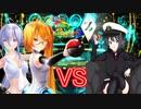 ネルとハクのポケモン実況USM part13:Ultra Fes Collection Z 陽女巫さん戦