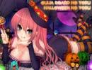 巡音ルカ/ Megurine Luka - Ouija Board No Yoru, Halloween ...
