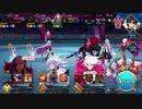【実況】今更ながらFate/Grand Orderを初プレイする! バトルインニューヨーク2019 高難易度3