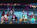 【実況】今更ながらFate/Grand Orderを初プレイする! バトルインニューヨーク2019 高難易度4