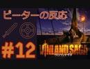 【海外の反応 アニメ】 ヴィンランド・サガ 12話 Vinland Saga ep 12 アニメリアクション