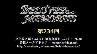 BELOVED MEMORIES 第234回放送(2019.09.2