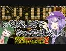 【マリオメーカー2】自作ステージお披露目タイム part7【VOIC...