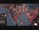 【Crusader Kings2】アレラーミチ家の歴史 Part100