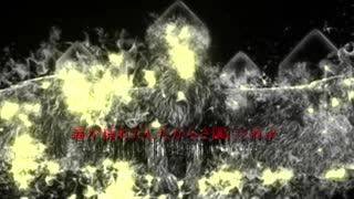 篠原灯香「僕二愛ヲ faet.重音テト」【MV】/thoka shonohara [bokuniaiwo]