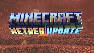 【Minecraft】MINECONにて発表されたアップデート内容の紹介【結月ゆかり解説】