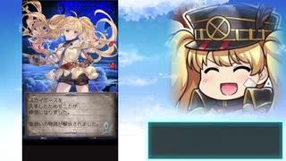 レジェンドフェス天井ガチャ:2019/09/30