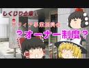 しくじり企業L~ケフィア事業振興会~