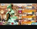 【実況】今更ながらFate/Grand Orderを初プレイする! バトルインニューヨーク2019 高難易度5