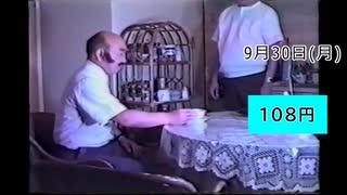 10月の消費税増税に気づく武田信玄.mp4