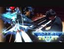 グラディウスピアノメドレー【 Gradius Piano Medley 】