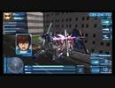 ガンダムSEED BATTLE DESTINY連合量産機プレイ動画10