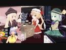 【MMD杯ZERO2参加動画】幻想郷の少女たちが虫除けのCMをするそうです