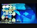 【DDR EDIT】MAX 300(Super-Max-Me Mix) Lv18