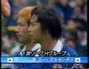 【98WCフランス大会】日本×アルゼンチン【