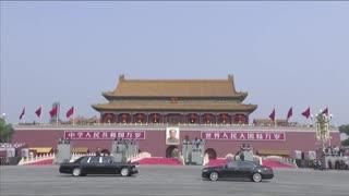 【2019年】中国建国記念日で過去最大