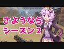 【 APEX 】当たらない武器【 2 3 】