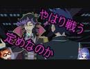 【遊戯王 アニメ感想】遊戯王ヴレインズ117話感想
