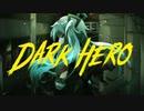 DARK HERO 歌ってみた[Shiga]