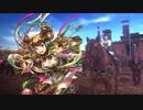 【三国志大戦】桃園プレイ 穆に元気をもらう動画93 【覇者 無編集】
