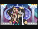 【Fate/MMD】ア医魔スまとめ