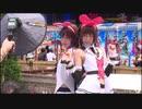 コスプレ EZONE 「世界コスプレサミット2019 in TOKYO 「東京ラウンド」前篇」