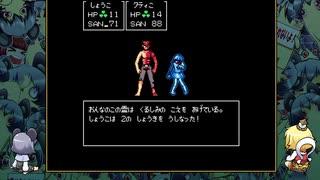 [ゆっくり実況] クトゥルフ神話RPG 水晶の呼び声 その35