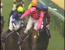 【競馬】2005/安田記念(GI) アサクサデンエン