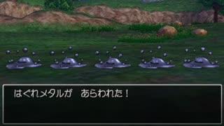 ドラクエ8最短クリア(=バグ有RTA) 7時間29分 part5【ゆっくり実況】