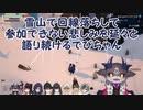 【Project Winter】雪山で回線落ちして参加できない悲しみを延々と語り続けるでびちゃん【にじさんじ】