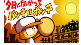 浮浪者のおっさん(PWPK9).mp4