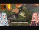 【Apex Legends】葵ちゃんはパスをファインドしたかった04【VOICEROID実況】
