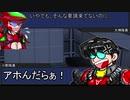 【地球防衛軍4.1】EDF関西がEDF4.1入り ep.21後編