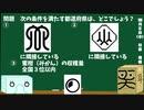 【箱盛】都道府県クイズ生活(125日目)