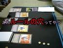 母(56)【カードゲームで日本一を目指す】 2話