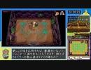【RTA】ゼルダの伝説 夢をみる島 switch Any% True Ending 2:...