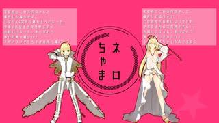 【Fate/MMD】弊カルデアでかいしんのいちげき!