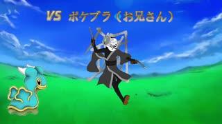 まったり気ままな対戦記in幻天神楽【ポケモンUSM】 ~VSポケブラ(兄)さん~